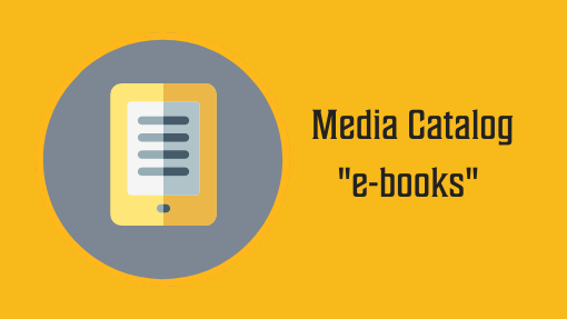 Media Catalog e-books